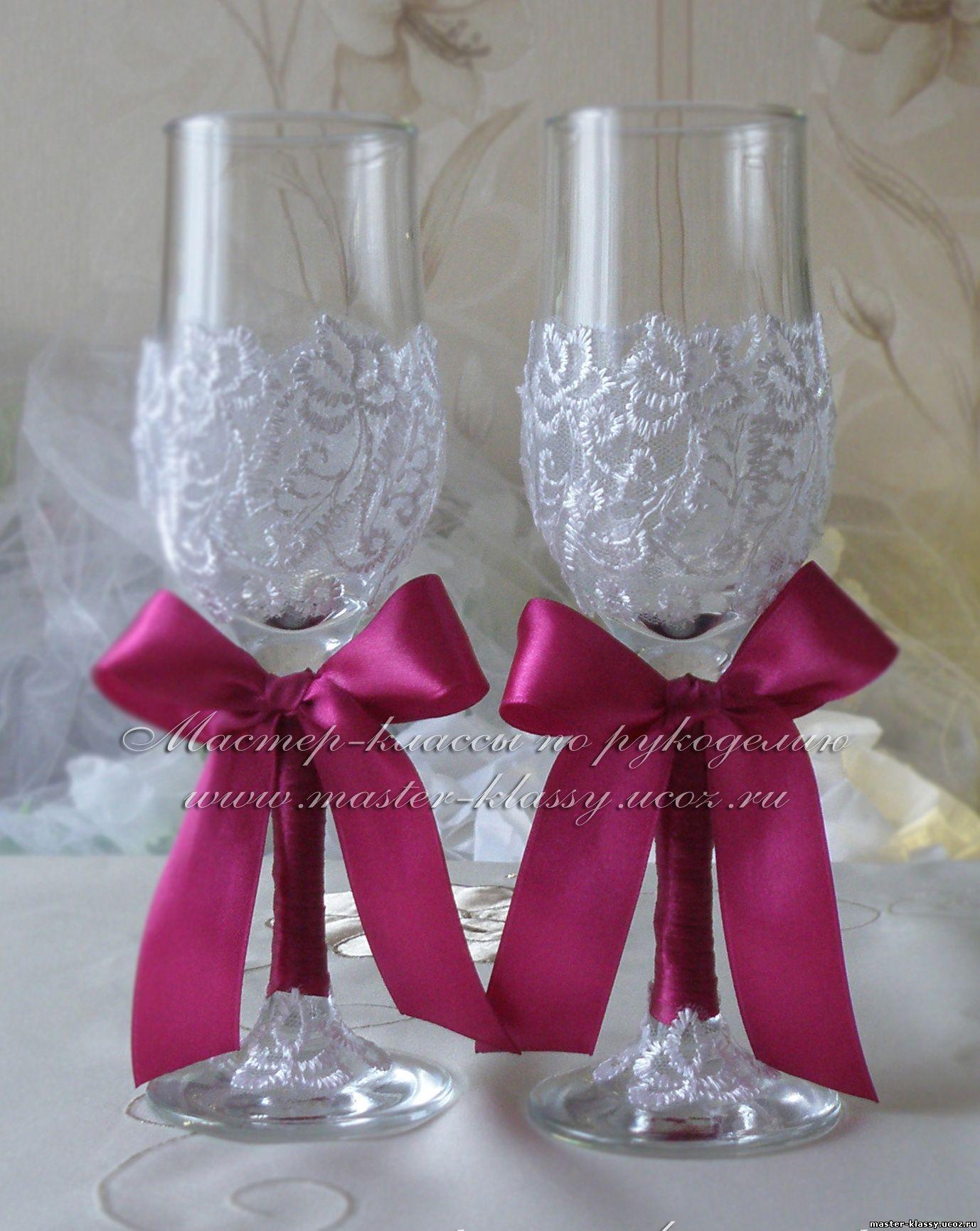 Мастер класс по украшению свадебные бокалы